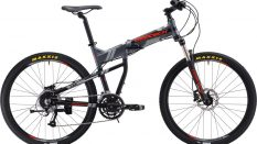Geotech Fold-Up 26D Pro 22th Year Special Folding Bike