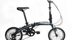 Geotech Fold-Up 16 Folding Bike
