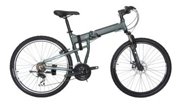 Geotech Fold-Up 26D Folding Bike