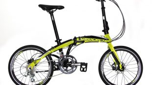 Geotech Life Fold-Up 20.0 Folding Bike