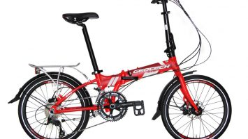 Geotech Fold-Up 20.1 Folding Bike