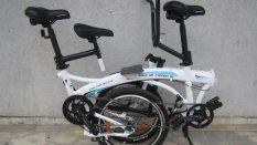 Geotech Fold-Up 20 Tandem Folding Bike