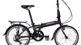 Geotech Fold-Up 20.7 Carrier Folding Bike