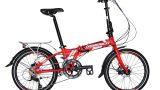 Geotech Fold-Up 20.1 Folding Bike