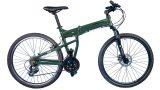 Geotech Fold-Up 26D Folding Bike