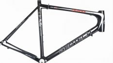Geotech Carbon Race Road Bike Frame 890 GR