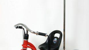 Geotech Serum Askılıklı 3 Tekerlekli Çocuk Bisikleti
